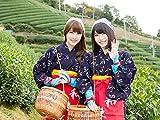 ?ゆいはん&あんにん 秋の京都やましろ2人旅?