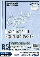 (業務用セット) コピー&プリンタ用紙 カラータイプ B5 100枚入 HCP-5101-B【×20セット】