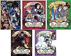 黒執事 Book of Circus (完全生産限定版) 全5巻セット [マーケットプレイス Blu-rayセット]