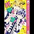 バディゴ! 6 (りぼんマスコットコミックスDIGITAL)