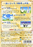 ONE PIECE ワンピース セブンスシーズン 脱出!海軍要塞&フォクシー海賊団篇 piece.6 [DVD]