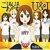 """""""けいおん!""""『放課後ティータイム』CDセット"""