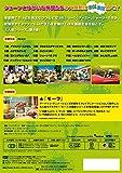 ひつじのショーン シリーズ4 (1) [DVD] 画像
