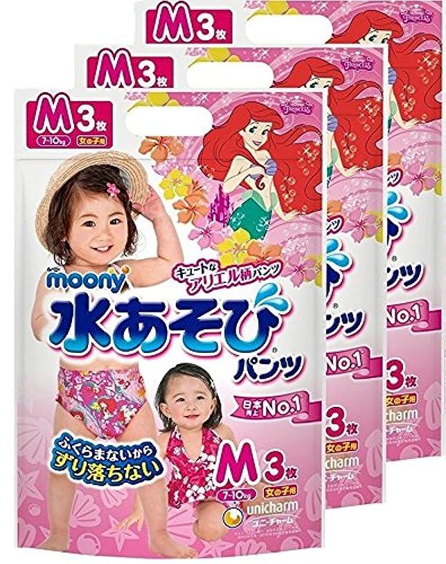 ムーニー 水あそびパンツ 女の子用 Mサイズ 9枚(3枚×3個)