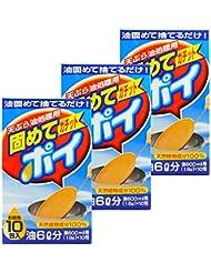 【まとめ買い】固めてガチットポイ 油処理剤 18g×10包(1包当たり油600ml)3個セット