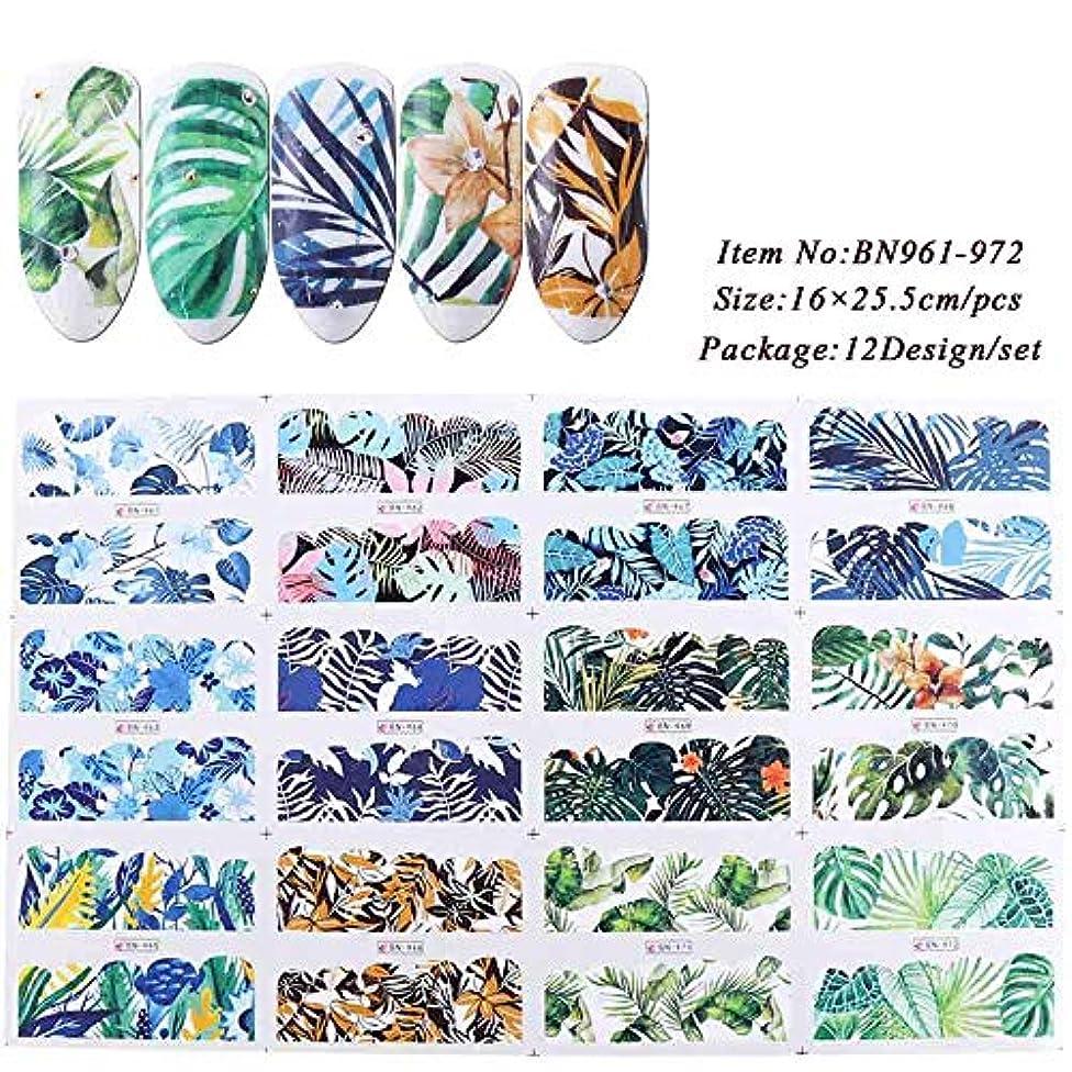 軸背骨火炎SUKTI&XIAO ネイルステッカー 12ピースフラミンゴマニキュアステッカー水デカール花熱帯ジャングルスライダーマニキュアタトゥー装飾、Bn961-972