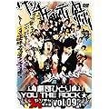 劇団ひとり×YOU THE ROCK★ ヤンチャ黙示録vol.9 [DVD]