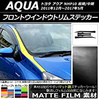 AP フロントウインドウトリムステッカー マット調 トヨタ アクア NHP10 前期/中期 2011年12月~2017年05月 レッド AP-CFMT139-RD 入数:1セット(4枚)