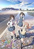 【Amazon.co.jp限定】TARI TARI Blu-ray コンパクト・コレクション (オリジナルワイドポスターカレンダー付)