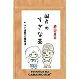 がばい農園 国産 手作り すぎな茶 2g×40包 ハーブティー お茶 ノンカフェイン 健康茶 ティーバッグ
