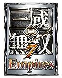 「真・三國無双7 Empires(エンパイアーズ)」の関連画像