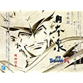 日本泉  TVアニメ「戦国BASARA弐」  織田信長ラベル
