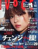 VoCE (ヴォーチェ) 2014年 05月号 [雑誌]