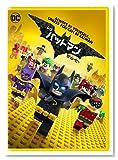 レゴ(R)バットマン ザ・ムービー(初回仕様/デジタルコピー付) [DVD]