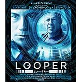 LOOPER/ルーパー [Blu-ray]