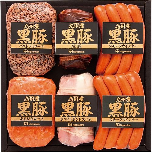 【産地直送】(Nipponham/日本ハム)南日本ハム 九州産黒豚6本詰ギフト (C6277-047)