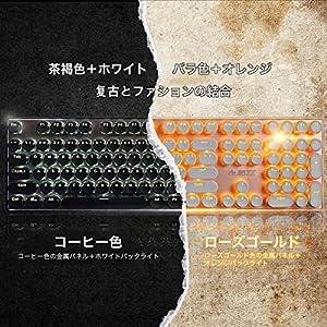 AJAZZ ゲーミングキーボード タイプライター風メカニカルキーボード 青軸 12種類白色LEDバックライト バックライト 高品質金属パネル 標準英語配列108キー USB有線接続 全キー同時反応可 高感度キー 人体工学デザイン 日本語説明書付き (ブラック)