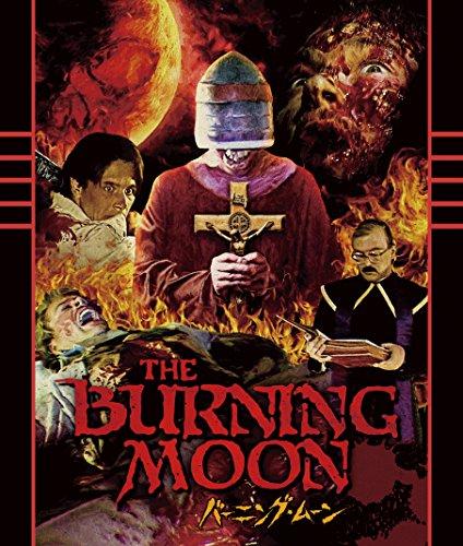 【早期購入特典あり】バーニング・ムーン HDニューマスター版(ポストカード付) [Blu-ray]