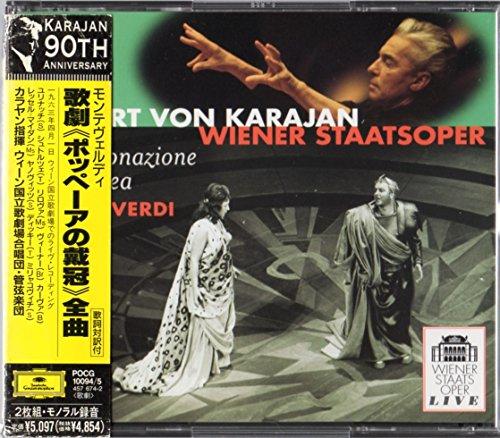 モンテヴェルディ:歌劇「ポッペーアの戴冠」(エーリヒ・クラークによる1960年版 全曲)