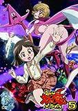 Dororonえん魔くんメ~ラめら 5 [DVD]