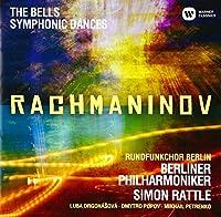 ラフマニノフ: 合唱交響曲『鐘』&『交響的舞曲』