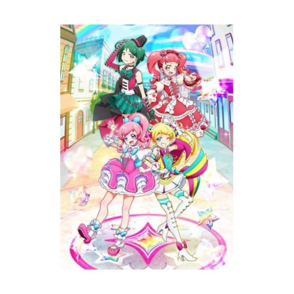 キラッとプリ☆チャン♪ソングコレクション~1st...の商品画像