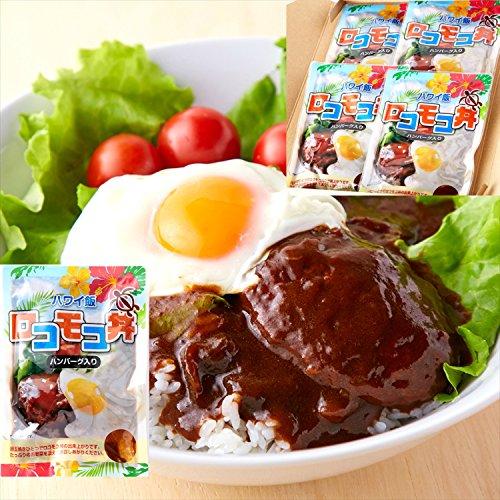 人気のハワイ飯!!ロコモコ用ハンバーグ640g(160g×4袋)/メール便