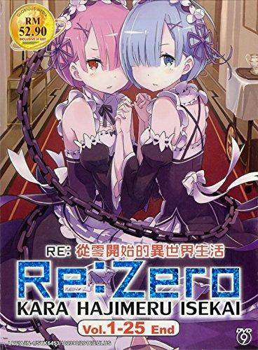 【日本語版】 Re:ゼロから始める異世界生活 全話 リゼロ