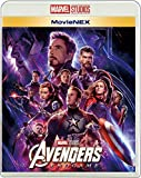 アベンジャーズ/エンドゲーム MovieNEX[Blu-ray/ブルーレイ]