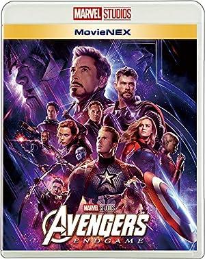 アベンジャーズ/エンドゲーム MovieNEX [ブルーレイ+DVD+デジタルコピー+MovieNEXワールド] [Blu-ray]