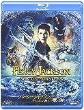 パーシー・ジャクソンとオリンポスの神々:魔の海[Blu-ray/ブルーレイ]