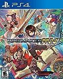 RPG Maker MV(輸入版:北米)- PS4