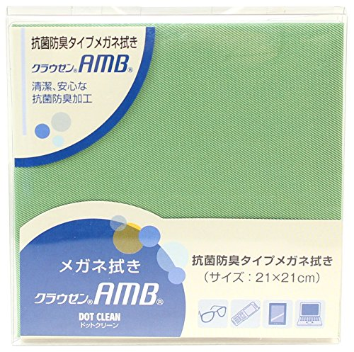 クリーニングクロス ドットクリーン クラウゼン AMB21 21×21cm 抗菌防臭加工 日本製 グラスグリーン