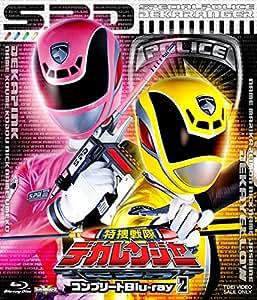 スーパー戦隊シリーズ 特捜戦隊デカレンジャー コンプリートBlu‐ray2 [Blu-ray]