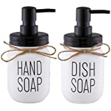 Elwiya Mason Jar Hand Soap Dispenser and Dish Soap Dispenser Set - 16 Ounce Glass Mason Jar with Plastic Pump and Lid - Rust