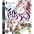 FolksSoul -失われた伝承- - PS3