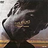 THE FILMS VIDEO CLIPS 1982-2001 [DVD]