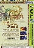 Romeo X Juliet: Complete Series [DVD] [Import]