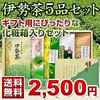 父の日ギフト伊勢茶5品セットギフト箱入(父の日/ギフト/新茶/伊勢茶/お茶/緑茶)