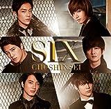 SIX(初回盤)(限定盤)(握手会参加スクラッチカード付アナザージャケット6種ランダム封入)