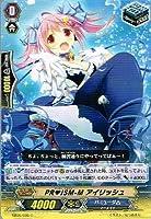 【 カードファイト!! ヴァンガード】 PRISM-M アイリッシュ (プリズム・ミラクル) C《 綺羅の歌姫 》 eb06-035