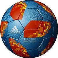 アディダス ボール サッカー サッカーボール テルスター18 グライダー 4号球 (国内正規品)