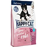 HAPPY CAT センシティブ グレインフリー ジュニア 穀物不使用 全猫種 子猫用 (生後4〜12ヶ月) 極小粒 (300g)