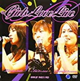 Girls love live[DVD]