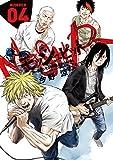 モッシュピット(4) (ビッグコミックス)