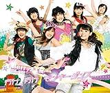 行け 行け モンキーダンス(初回生産限定盤)(DVD付)
