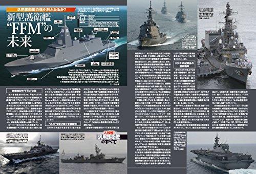 J Ships (ジェイ・シップス) 2018年6月号