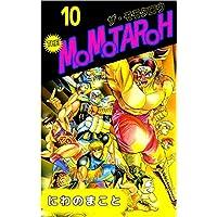 THE MOMOTAROH 10巻