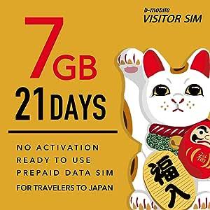 日本通信 b-mobile VISITOR SIM 7GB/21days Prepaid BM-VSC-7GB21DC