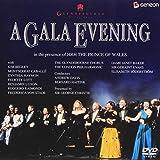 1992グラインドボーン音楽祭 記念コンサート[DVD]